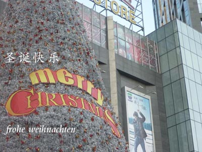 The huge christmas tree in front of liyin shopping center, Beijing