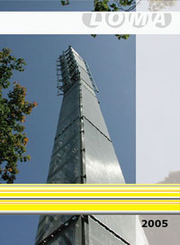 A cover with a tall tower and white and yellow stripes